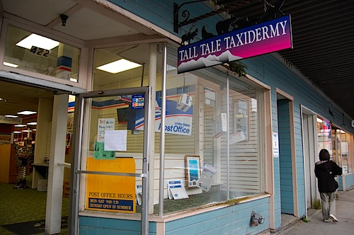 Tall Tale Taxidermy aka U.S. Post Office in Ketchikan, Alaska