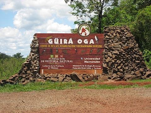 Guira Oga entrance sign